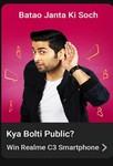 Kya Bolti Public E11 Pheri ya Dhamaal?
