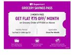 Grocery Savings Pass Pay ₹1 + 28 SuperCoins