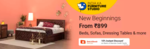 10% off on Bank Of Baroda Credit Cards up to Rs.1500 purchase of select Large Appliances, Electronics and Furniture products