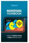 Manorama Yearbook 2001-2020 BBD Specials First 20 years collectors' edition First Edition