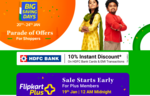 Flipkart Big saving days - 10% Off with HDFC Bank Card & EMI Transaction (Early access for Plus members) (20th - 23rd Jan)