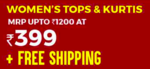 Brand Factory Flash Sale - Women's Tops & Kurtis At Rs 399 + Free Shipping