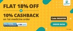 Get Flat 25% off on medicine on orders of Rs.999 or above