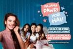 Pepperfry Pajama Pawri Hori Hai Sale Upto 70% Off + 25% Cashback on everything