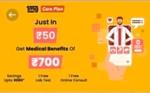 1mg Membership at Rs.50 only (Airtel thanks App)