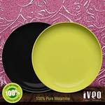 """Iveo 100% Melamine Dinner Plate 10"""" Black + Green (2 Pcs Set)"""