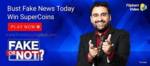 Flipkart Video Presents Fake or Not - 9th April - Win coupons, supercoins