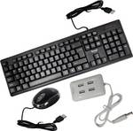 QUANTUM QHM 7406 WIRED KEYBOARD WITH QHM 222 WIRED MOUSE AND QHM 6633 WHITE 4 PORT USB HUB Combo Set