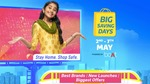 Sale Live- Flipkart Big Saving Days- Extra 10% Instant discount on HDFC Bank Cards & EMI Transactions | 2-7 May