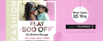 Firstcry: Flat ₹500 Off On ₹1499 or above