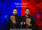 Fake or not e 143 Sultan of Multan win GVs and SCs