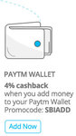 get 4% cashback on addding money in paytm wallet for SBI card holders