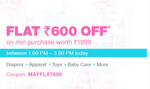 Flat 600 off on minimum purchase of Rs.1999 on all products for 2hrs (1pm to 3pm)