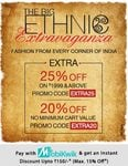 Extra 25% off on minimum purchase of Rs.1999