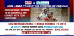 Chennai flood effected people Tweet us your mobile no with the hashtag & get a recharge of  ₹30