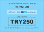 Peppertap 15% + 10% paytm off (Upto 250) (Old Users too)
