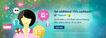 Get Additional 15% CashBack On Flipkart Using Pockets Or ICICI Bank Internet Banking