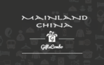 Get flat 7% off on Mainland China restaurant e-giftcards
