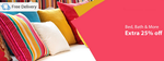 Extra 25% Off On Home Furnishing Range @Flipkart