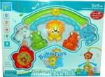 Toyzstation Animal Kingdom Musical Mobile @302 (74% off)