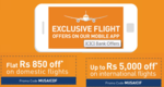 Musafir    ICICI bank offers on Flights and Hotels