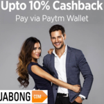 Get 10% cashback (Max. Rs.300) when you pay via Paytm Wallet