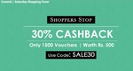 30% cashback on Shoppers Stop vouchers worth Rs. 500