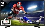 Flipkart: Big Screen TVs - Extra 5% Off With All Debit And Credit Cards | 18th-20th July