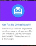 Smartapp -  Flat Rs 20/- Cashback on Recharge of Rs 300 & Above (Also Valid For Airtel Users)