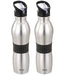 Pigeon Playboy Water Bottle 700ml (Set of 2)