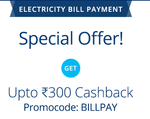 Upto Rs.300 Cashback on Electricity and Water Bill payment