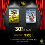Get 30% cashback when you purchase PVR Movie vouchers worth Rs. 500 or more