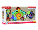 Fisher Price Precious Planet Gift Set