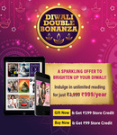 Magzter GOLD - Unlimited Reading for Rs. 999 + Gift Now & Get  199 Store Credit / Buy Now & Get  99 Store Credit