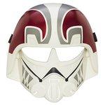 Amazon: Funskool Star Wars Mask