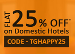 Get Flat 25% Off on Hotels across India