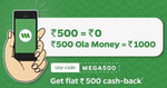 Ola money load 500 get 1000
