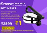 Zotezo Flash Sale : Roti Maker @ Rs.1 (16th Nov @ 2 pm)
