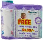 Himalaya Gentle Baby Soap, 3x75g + Baby Powder, 50g