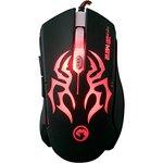 Marvo Scorpion Inforest M212 Gaming Mouse (Black)