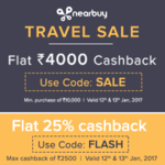 The Big Travel Flash sale : Flat Rs.4000 cashback