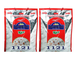 Aeroplane Polished Rice 5 kg Pack of 2