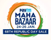 Paytm all Maha bazaar deal at one Place (24-26th)