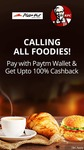 Pay with Paytm and get upto 100% cashback at KFC, Pizza Hut, Costa Coffee and Vaango