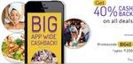 Little App: Get 40% cb upto Rs.200 on all deals(only KOLKATA)