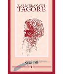 Gitanjali (Rabindranath Tagore) english translation @Rs.40  mrp Rs.412  (90% Off)