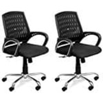 Adiko ADPN 016 Mesh Back Chair (Black)