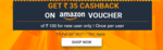 Zingoy - Rs.35 Cashback on Rs.100 Amazon voucher (New User)