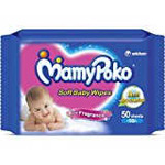 Mamy Poko Small Size Baby Diapers (42 Count) fast
