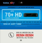 Tata Sky  HD upgrade @ rs 1890 and get free hd access for 1 year.
